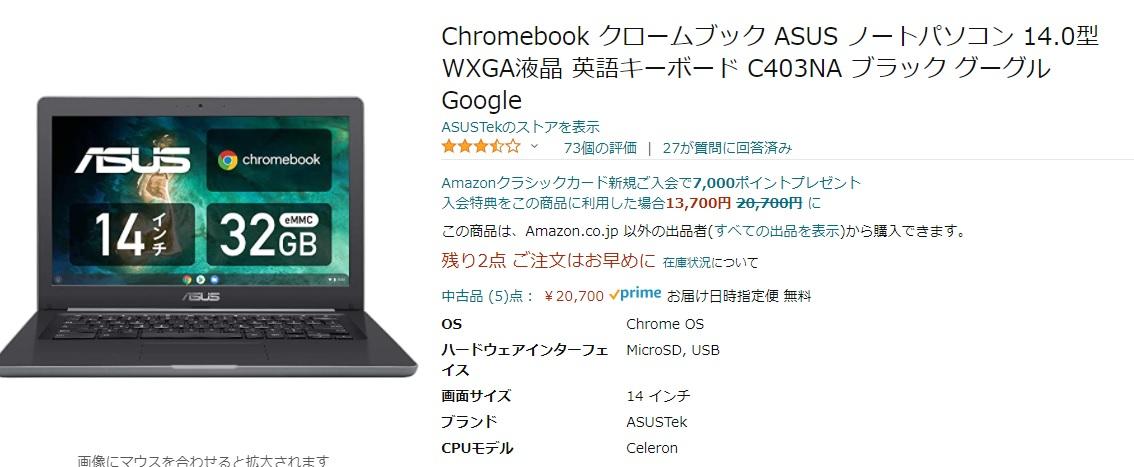 Chromebook C403SA