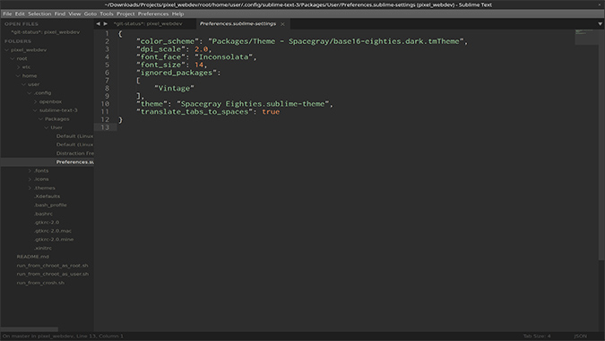 Sublime Textまたはgedit