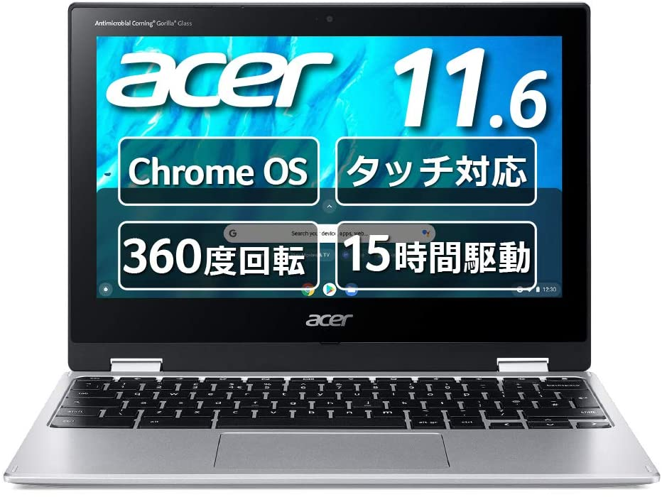 Acer Spin 311 CP311_