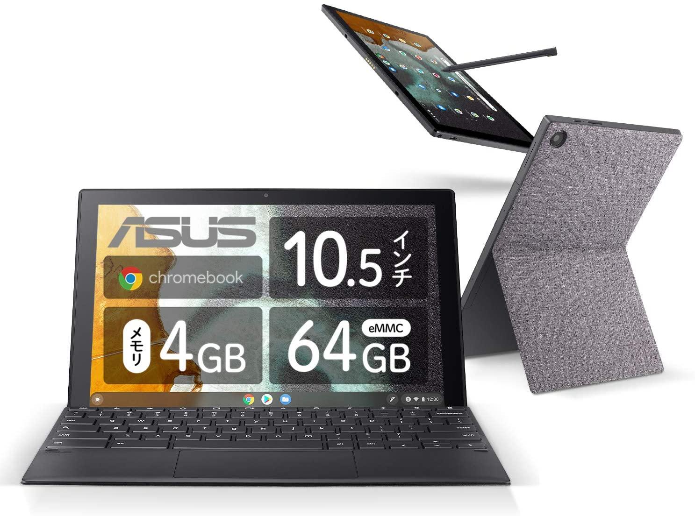 Asus Chromebook DetachableCM3