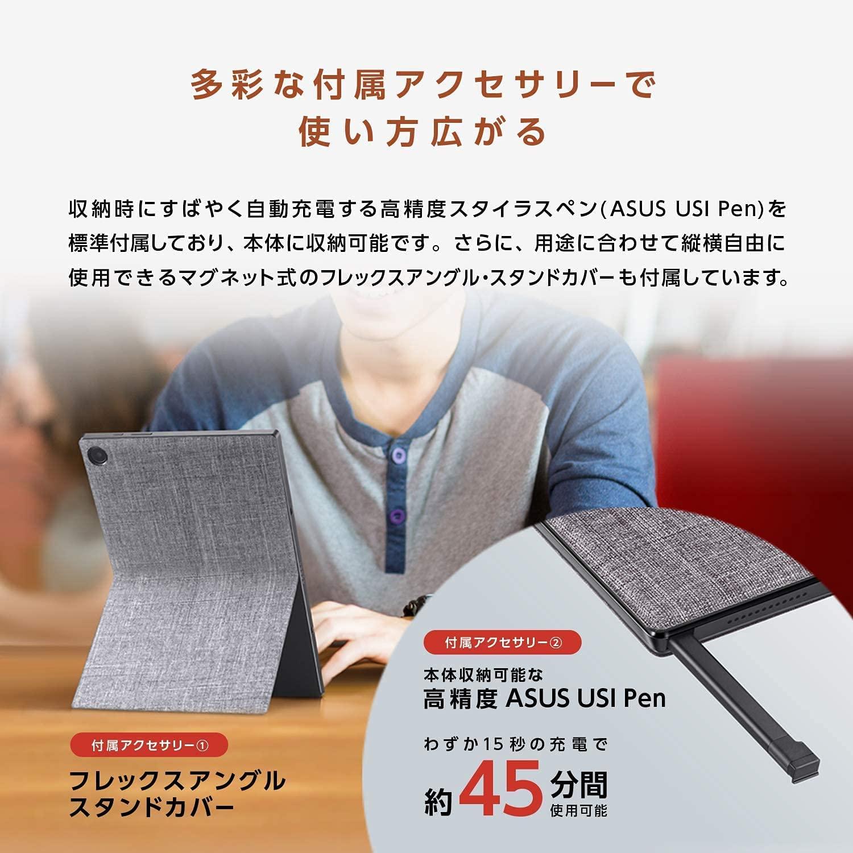 Asus Chromebook DetachableCM31