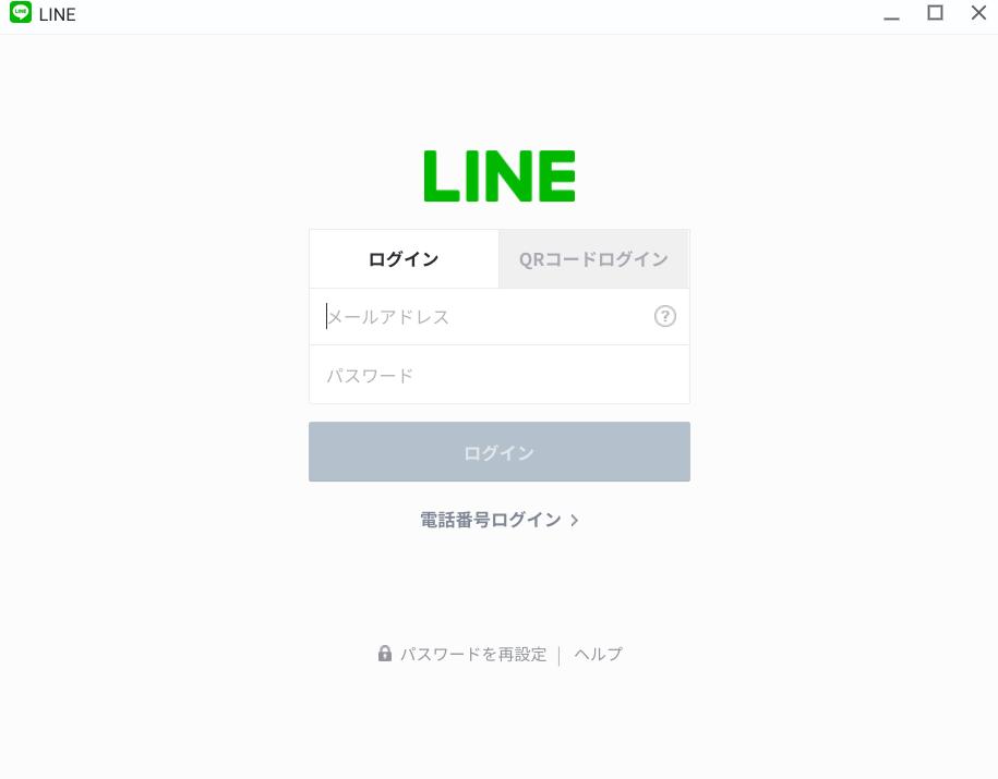 ChromeウェブストアからLINEを検索してインストール