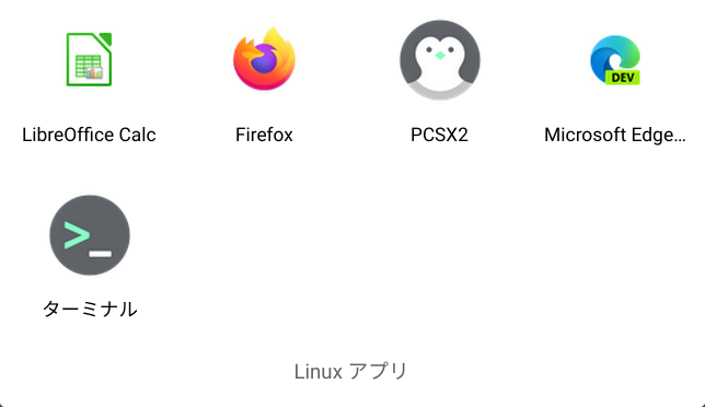 Microsoft Edgeアイコン