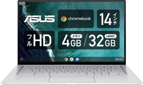 Chromebook Flip C434